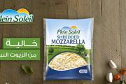 Plein Soleil Mozzarella Cheese TVC (May 2015)